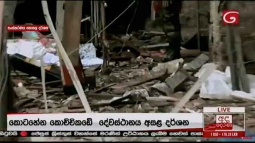 Sri Lanka: al menos 207 muertos en explosiones en iglesias