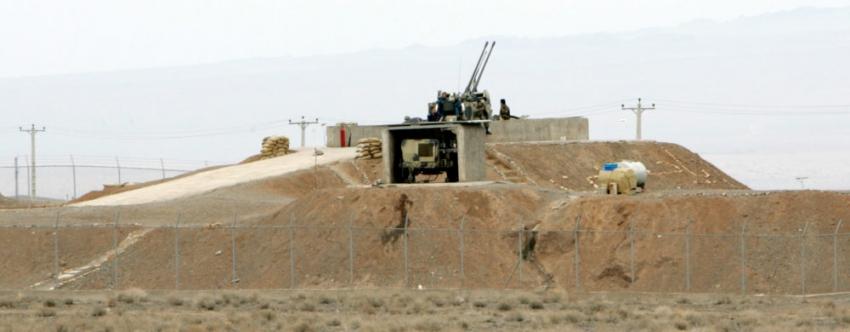 """Irán reconoce que el daño en la instalación nuclear de Natanz es """"significativo"""""""